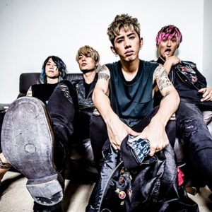 one ok rock i was king