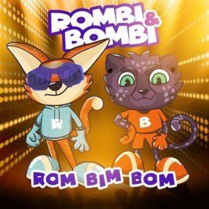 rombi & bombi фото перевод