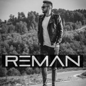 reman фото перевод