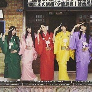 monokurotei ichimon фото перевод